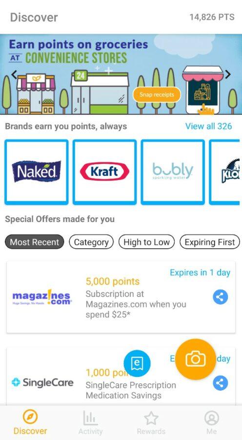 Fetch Rewards App Main Screen Screenshot