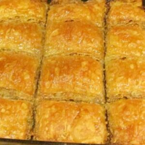 Read more about the article Baklava